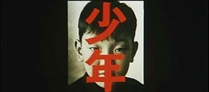 Boy (Shonen):  culturevulture.net -film review