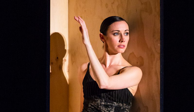 Danielle Rower in Softly Dance FAR