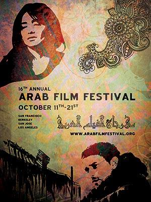 Arab_film_festival_2012