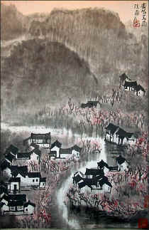 Between the Thunder and the Rain: Chinese Paintings from the Opium War through the Cultural Revolution, 1840-1979