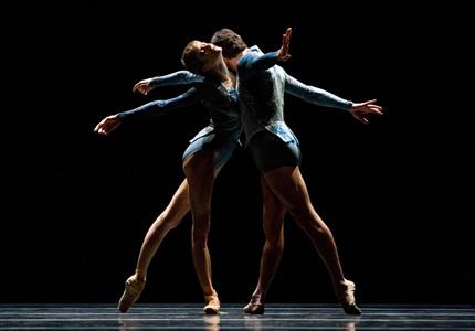 San Francisco Ballet 2007 Season Program 7
