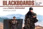 Blackboards (Takhte siah)