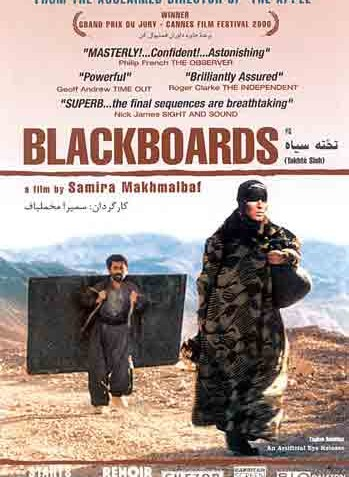 Blackboards (Takhte siah)