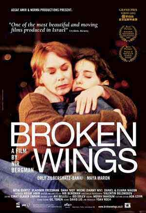 Broken Wings (Knafayim Shvurot)