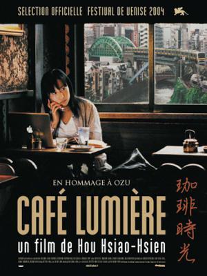 Cafe Lumiere (Kohi jiko)