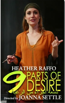 9 Parts of Desire – Heather Raffo