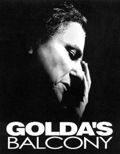 Golda's Balcony – William Gibson